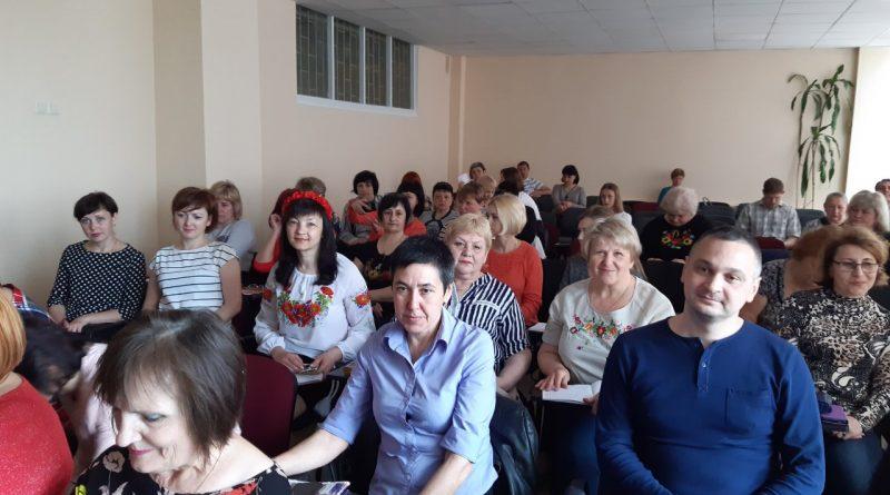 Фахівці РОВР у Полтавській області прийняли участь у післядипломному навчанні