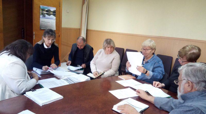 Засідання тендерного комітету