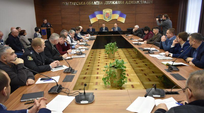 Засідання комісії  ТЕБ і НС
