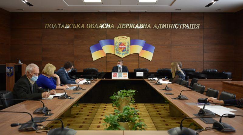 Засідання регіональної комісії з інвентаризації водних об'єктів, лісових ресурсів, що знаходяться на території територіальних громад Полтавської області